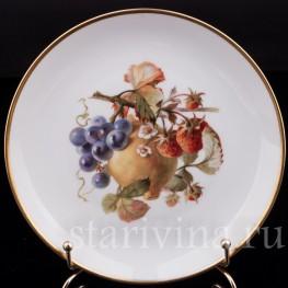 Декоративная фарфоровая тарелка Лимон, виноград и клубника, Rosenthal, Германия, 1920 гг.